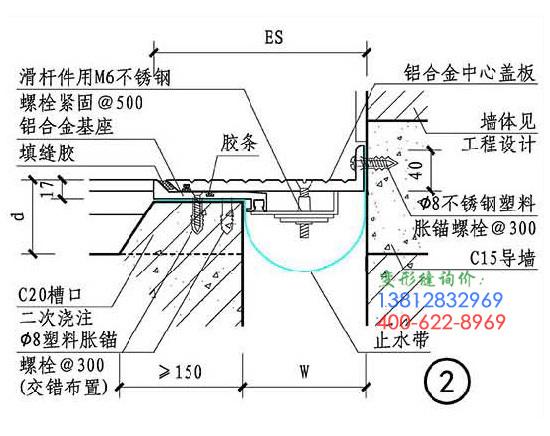 手機捕魚建築構造 14J936 AD1頁2節點