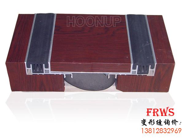 雙列嵌平型樓地面變形縫FRWS/FRWH