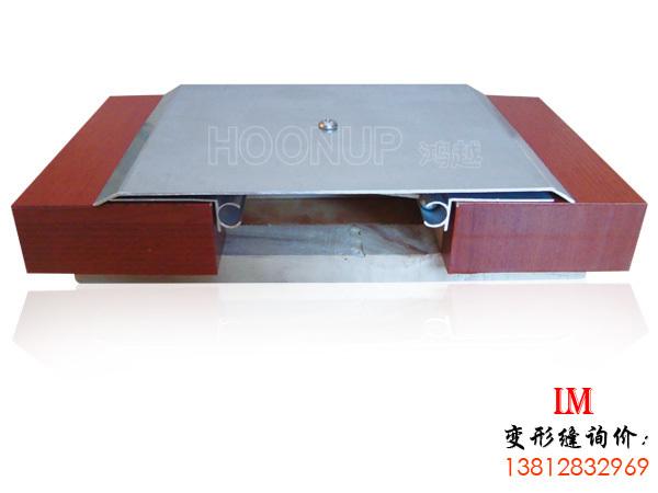 內墻、吊頂變形縫 金屬蓋板型 平面 IM