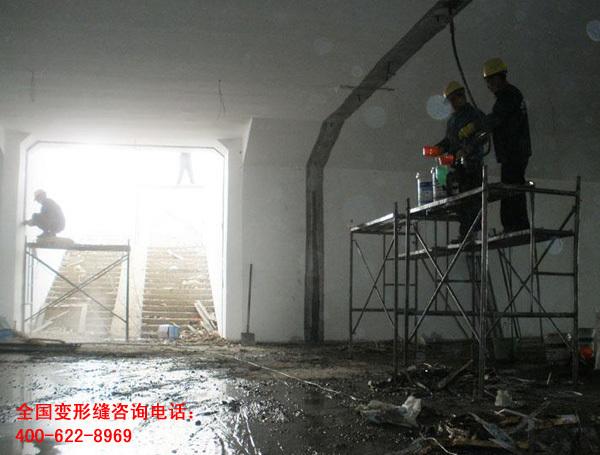 地下室变形缝构造中防水构造的目的和意义2