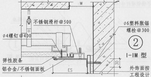 内墙变形缝图集2