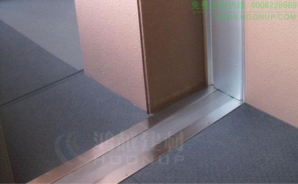 地面与内墙的接口处理