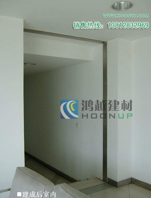 室内抗震缝