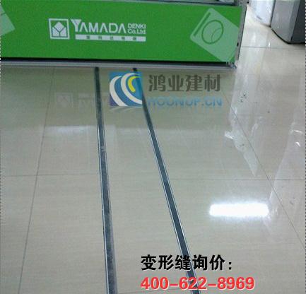 抗震型楼地面变形缝效果图