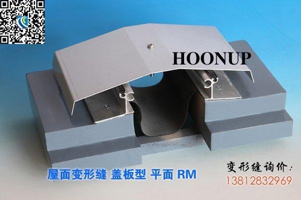 屋面变形缝产品
