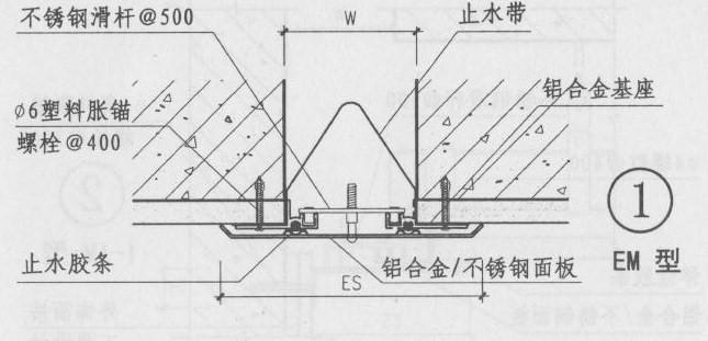 金属盖板型外墙变形缝作法