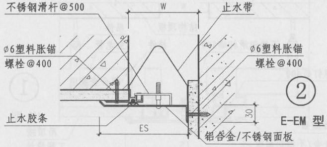 金属盖板型外墙变形缝作法转角型