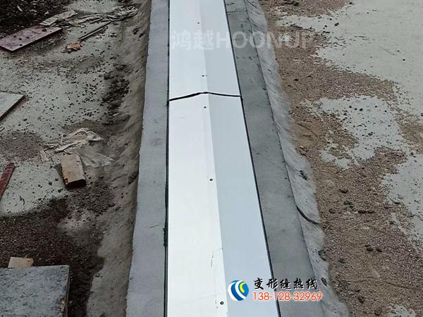 屋面变形缝做法图集