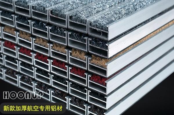 铝合金防尘地毯