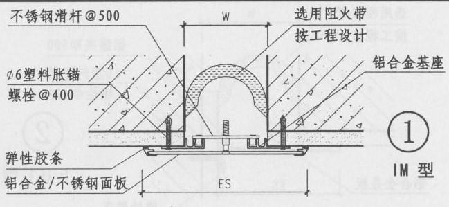 内墙变形缝基座图集参考图