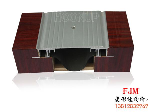 地面變形縫FJM 金屬蓋板型 平面