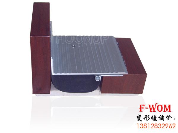 地面變形縫 金屬蓋板型 轉角F-WOM