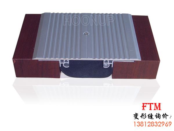 地面變形縫 金屬蓋板型 平面 FTM