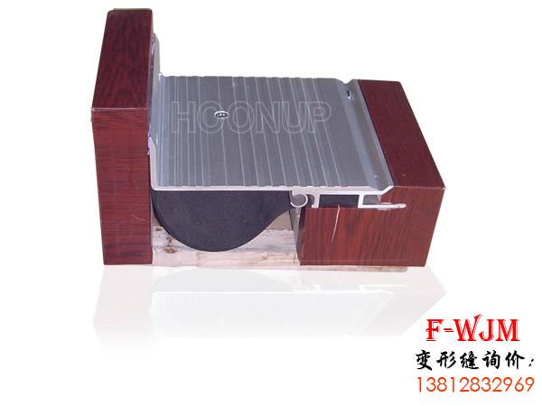 地面變形縫 金屬蓋板型 轉角F-WJM