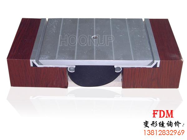 承重型樓地面變形縫FDM