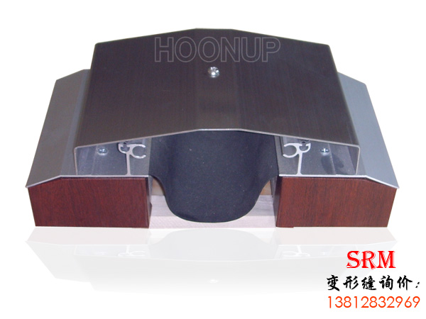 抗震型屋面变形缝SRM