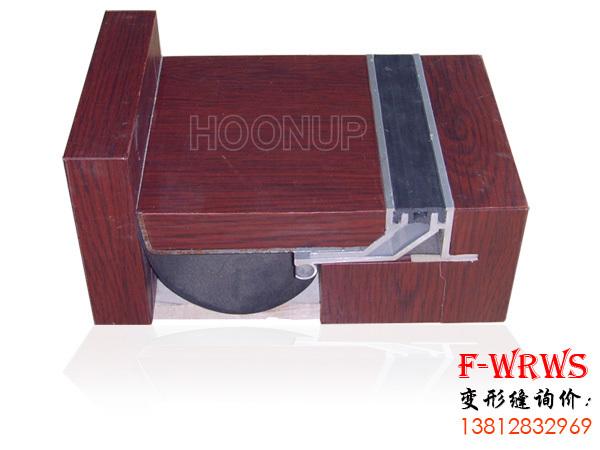 双列嵌平型地面变形缝F-WRWS