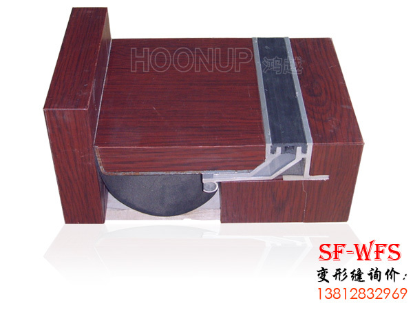 地面变形缝 抗震型 转角SF-WFS