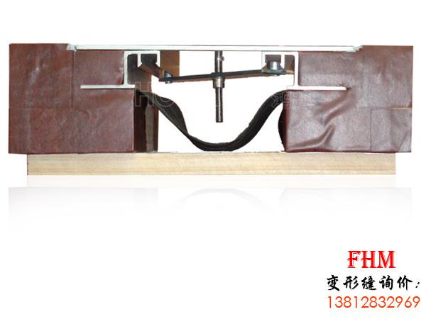 地面變形縫 承重型 平面 FHM