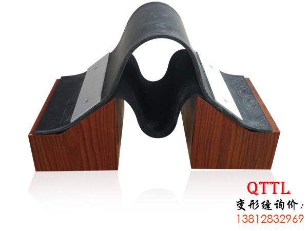 屋面橡膠變形縫QTTL