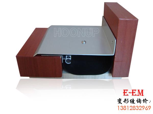 外墙变形缝 金属盖板型 转角 E-EM