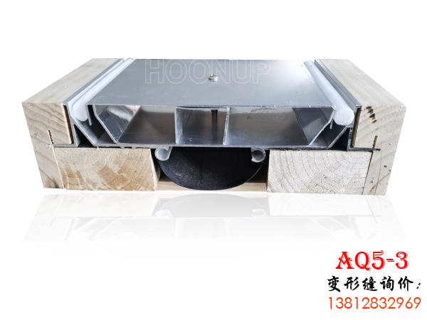 抗震型外墙变形缝AQ5-3
