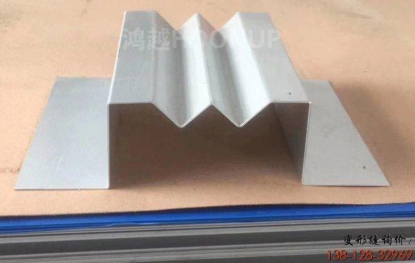 外墙双V折板变形缝
